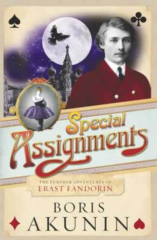 Special Assignments: The Further Adventures of Erast Fandorin cover